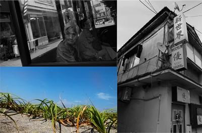 201407富山A4チラシ