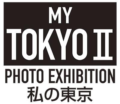 東京写真展(チラシ)