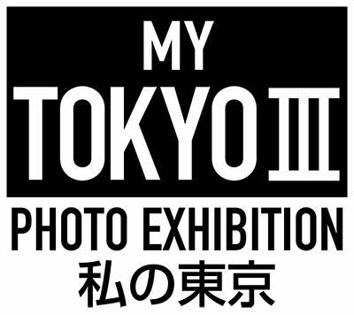 東京写真展2(ロゴ)