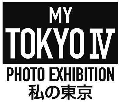 2018東京写真展4(チラシ)