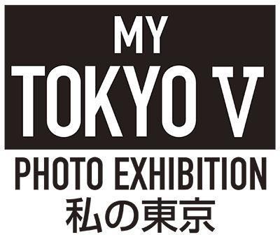 2019東京写真展5(チラシ)